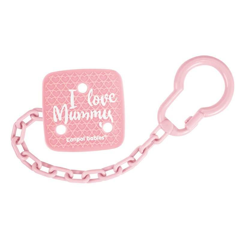 Clip suzetă cu lanț I Love Mummy, roz  210937