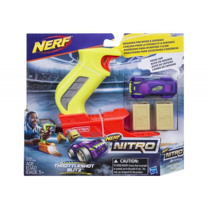Lansator Nitro  2686