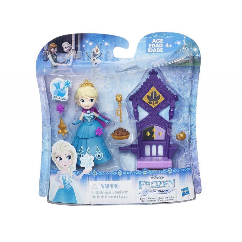 Prințesa Disney - o păpușă mică cu accesorii  2812