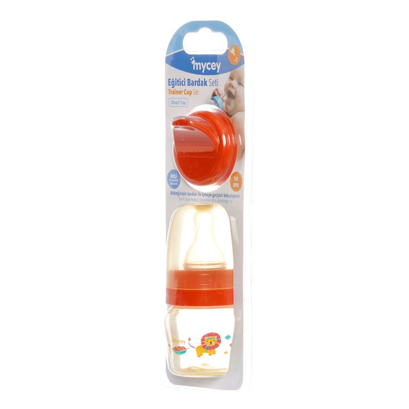 Biberon din polipropilenă, pentru nou-născuți, cu tetină, 0+ luni, 30 ml, culoare: portocaliu  291643