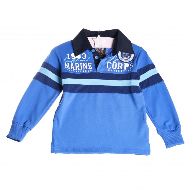 Bluză cu mâneci lungi, de culoare albastră pentru copii  4176