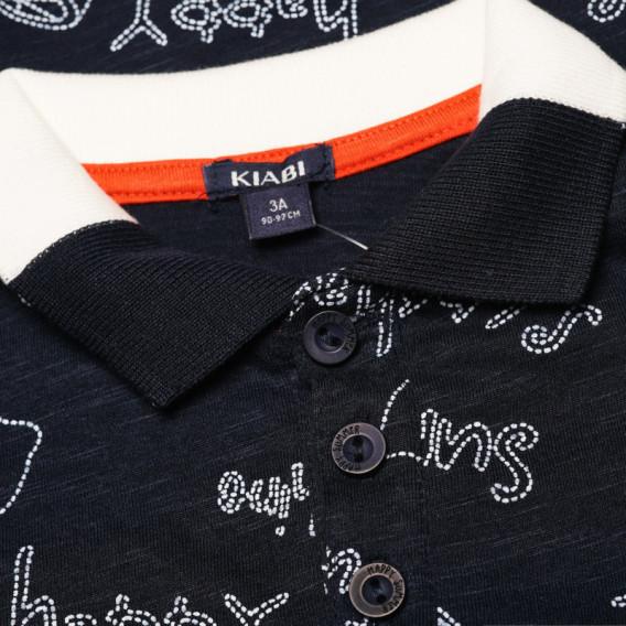 stilul rafinat fotografii oficiale magazin de vânzare Tricou de copii pentru băieți VY794 KIABI pentru băiat | Bluze ...